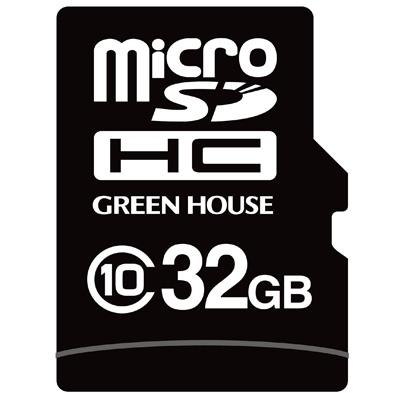 グリーンハウス Automotiveに最適 インダストリアルmicroSDHCカード 32GB GH-SDMI-WMA32G