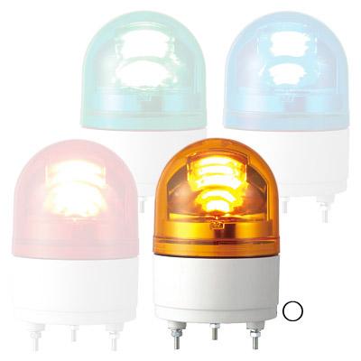 パトライト LED小型回転灯 RHE-100-Y(LED)