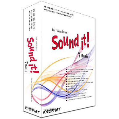 インターネット Sound it! 7 Basic for Windows SIT70W-BS【納期目安:1週間】