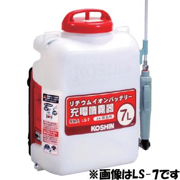 工進 電池式噴霧器 霧仙人 LS-15 4971770452558