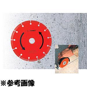 ミヤナガ コンクリート用 ダイヤモンドソー DCW125