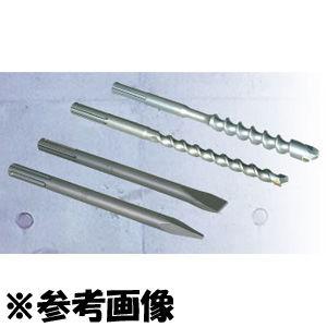 ミヤナガ SDS-MAX ビット 石材 MAX250120