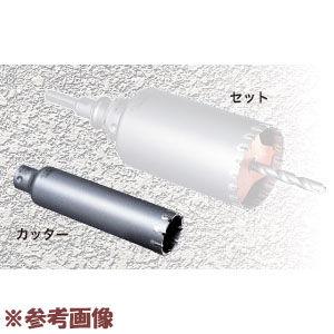 ミヤナガ ALC用コアドリルカッター PCALC125C