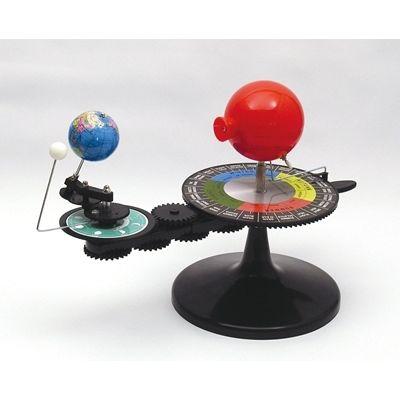 アーテック 三球儀 ATC-8554