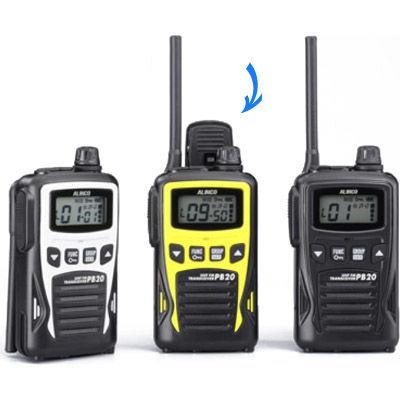 アルインコ AL-交互通話(単信)専用特定小電力トランシーバー DJ-PB20-Y