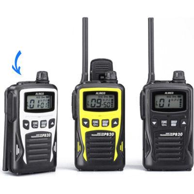 アルインコ AL-交互通話(単信)専用特定小電力トランシーバー DJ-PB20-WH