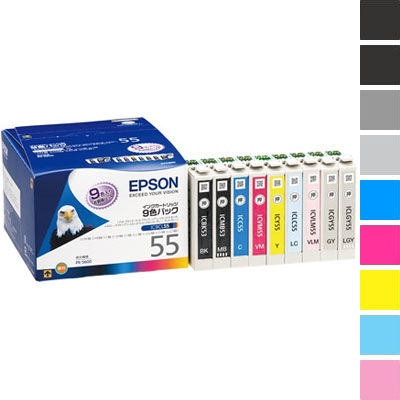 エプソン インクカートリッジ(9色セット) IC9CL55【納期目安:1週間】