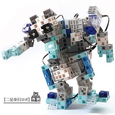 アーテック Artecブロックロボティスト アドバンズ ATC-153143