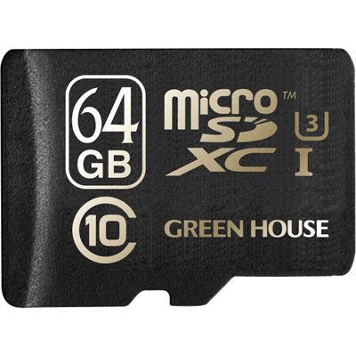 グリーンハウス 最大90MB/s、UHSスピードクラス3の高速microSDXCカード 64GB GH-SDMRXCUA64G