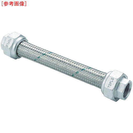トーフレ トーフレ ユニオン無溶接型フレキ 継手ステンレス 50AX300L 4571411264597