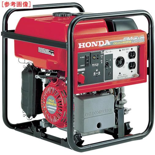 本田技研工業 HONDA 発電機 2.3kVA(交流/直流) 4945943202295