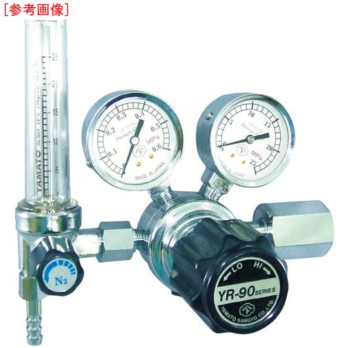ヤマト産業 ヤマト 汎用小型圧力調整器 YR-90F(流量計付) 4560125828515
