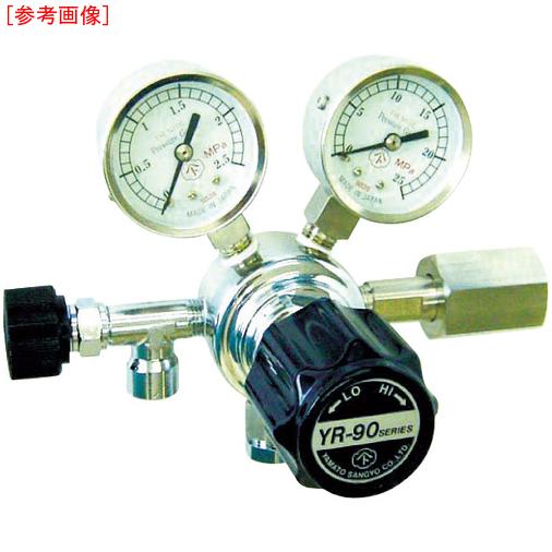 ヤマト産業 ヤマト 分析機用圧力調整器 YR-90S 4560125829420