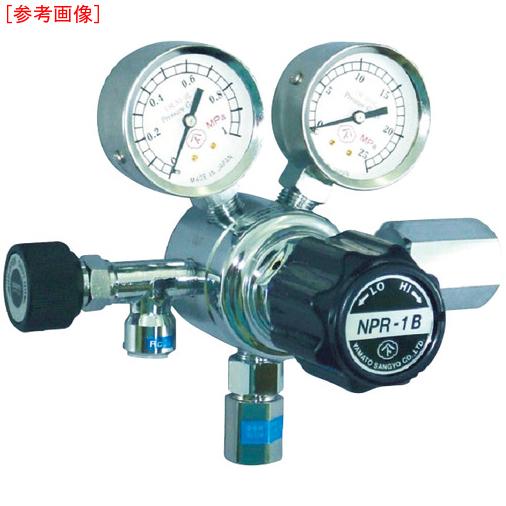 ヤマト産業 ヤマト 分析機用圧力調整器 NPR-1B 4560125829352