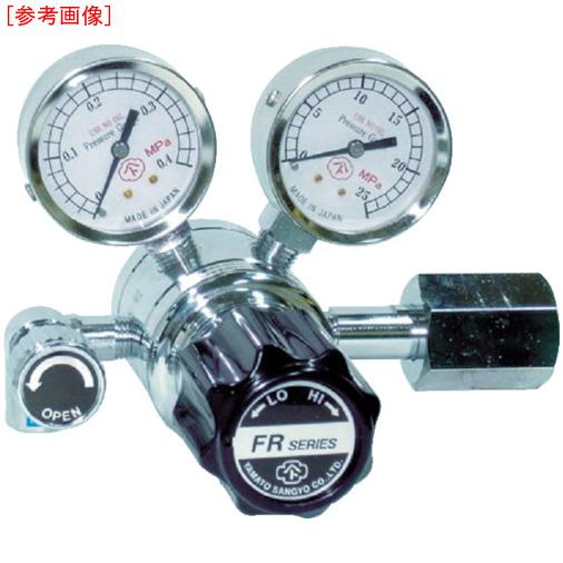 ヤマト産業 ヤマト 分析機用二段圧力調整器 FR-1B 4560125829505