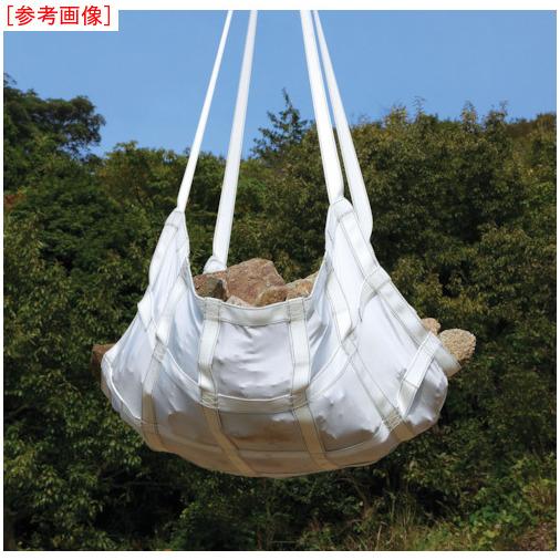 明大 ロックスリング マスク形ベルトモッコ 1400×1400 (シートあり) 4571324203966