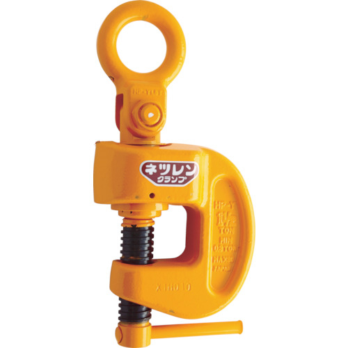 三木ネツレン ネツレン HP-Y型 1-1/2TON 引張りクランプ 4942411523500