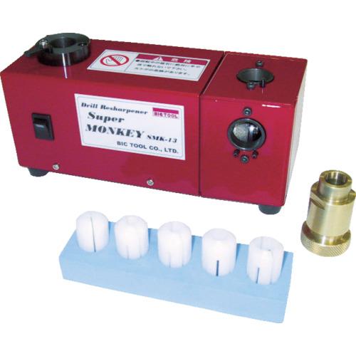 ビック・ツール BIC TOOL ドリル研磨機スーパーモンキー SMK-13 4582247450320