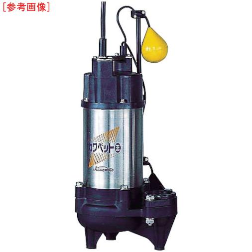 川本製作所 川本 排水用樹脂製水中ポンプ(汚物用) 4582293886487