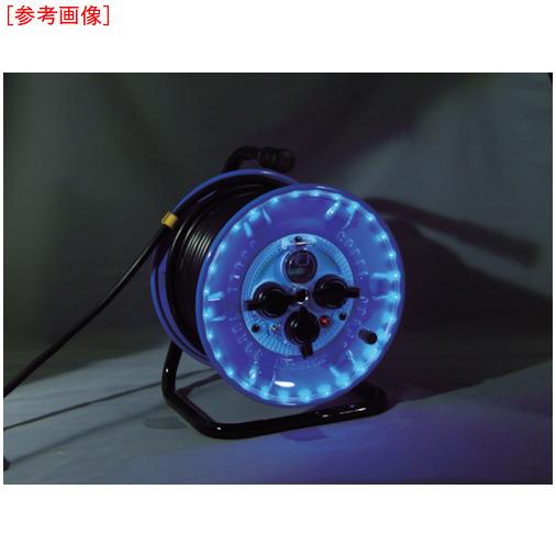 日動工業 日動 防雨型電工ドラム LEDラインドラム 青 NPWLEK33B 4937305046722