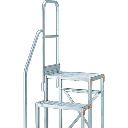 トラスコ中山 TRUSCO 作業用踏台用手すり H900 階段片手すり TSF-256・266 4989999336788