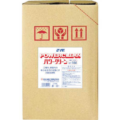 鈴木油脂工業 SYK パワークリーン18L 4989933902406