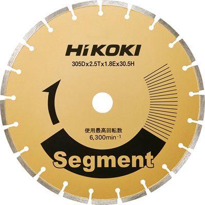 HiKOKI(日立工機) ダイヤモンドカッタ 305X30.5 (セグメント) 0032-6248