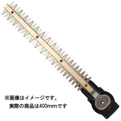 HiKOKI(日立工機) ブレードクミ チヨウコウキユウ400(超高級 400mm(三面研磨)) 0033-8031