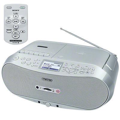 ソニー CDラジオカセット メモリーレコーダー (CFDRS501) CFD-RS501【納期目安:約10営業日】