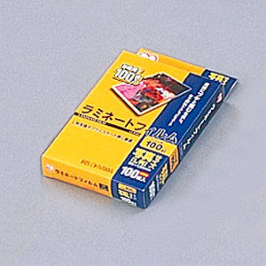 【送料無料】 アイリスオーヤマ ラミネートフィルム100ミクロン(写真L判サイズ) LZ-PL100