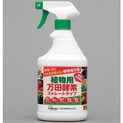 アイリスオーヤマ 植物用万田酵素ストレートタイプ 4909882141398