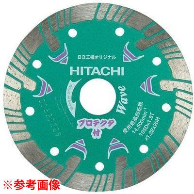 HiKOKI(日立工機) ダイヤモンドカッター 180×25.4 (波形) プロテクタ 0032-4703