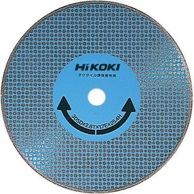 HiKOKI(日立工機) ダイヤモンドカッター 305×25.4 (ダクタイル鋳鉄管用) 0031-2517