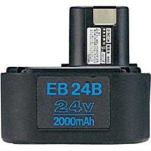 HiKOKI(日立工機) 電池 EB24B 0031-3260
