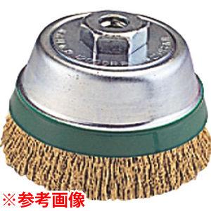 HiKOKI(日立工機) ワイヤブラシ 75 (カップ形) ネジ式 (10入) 0023-2501