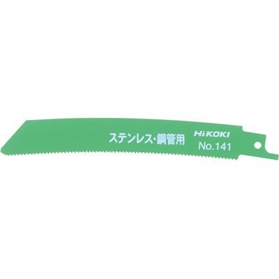 HiKOKI(日立工機) セーバソーブレード(湾曲) NO.141 150L 14山 (50入) 0000-3461