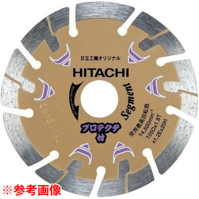 HiKOKI(日立工機) ダイヤモンドカッター 204×25.4 (セグ) プロテクタ 0032-4697