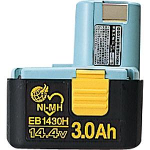 HiKOKI(日立工機) 電池 EB1430H 0031-8076