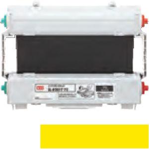 マックス(MAX) CPM-200専用インクリボン キイロ SL-R208T【納期目安:1週間】