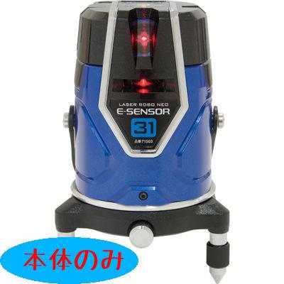 シンワ測定 レーザーロボ Neo E Sensor 31縦・横・大矩・地墨71503 71503