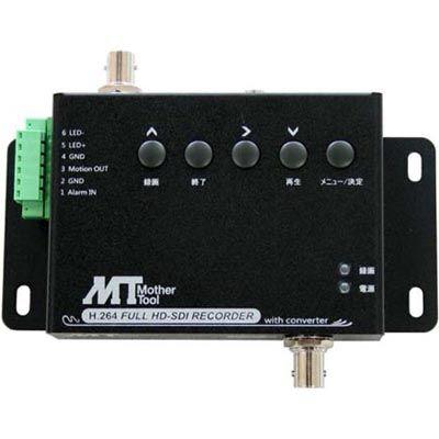 マザーツール フルハイビジョン録画対応 HD-SDIカメラ専用SDカードレコーダー (沖縄・離島配達不可) MT-SDR1012
