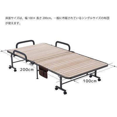 アテックス 収納式 桐すのこベッド AX-BF1006