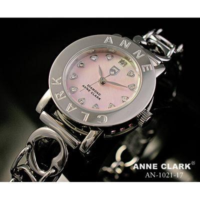 アンクラーク ハートチェーンブレスレット(シルバーピンク) AN1021-17