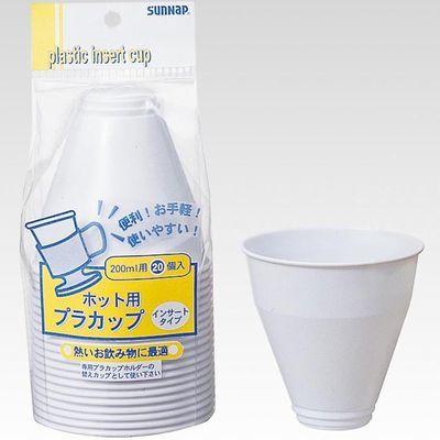 サンナップ ホット用プラカップ インサートタイプ 20個入【180個セット】 4901627039151