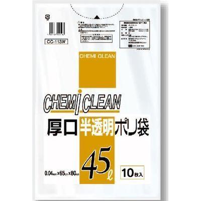 ケミカルジャパン ケミカルジャパン ゴミ袋 45L 半透明 厚口 ポリ袋 (10枚入)【60個セット】 4991437120163