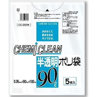 ケミカルジャパン ケミカルジャパン ゴミ袋 90L 半透明 ポリ袋 (5枚入)【45個セット】 4991437145012【納期目安:1週間】