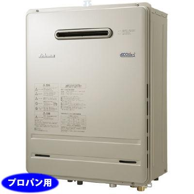 パロマ ガス風呂給湯器 エコジョーズ(プロパン用) FH-E168FAWL-LP