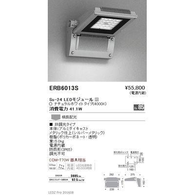 <title>送料無料 遠藤照明 即日出荷 LEDZ Ss series アウトドアテクニカルブラケット ERB6013S</title>
