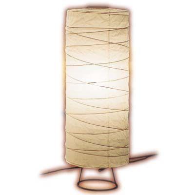 遠藤照明 スタンドライト〈LEDランプ付〉 ERF2050N