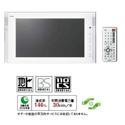 リンナイ 16V型地上・BS/110度CSデジタルハイビジョン浴室テレビ(ホワイト) DS-1600HV-W